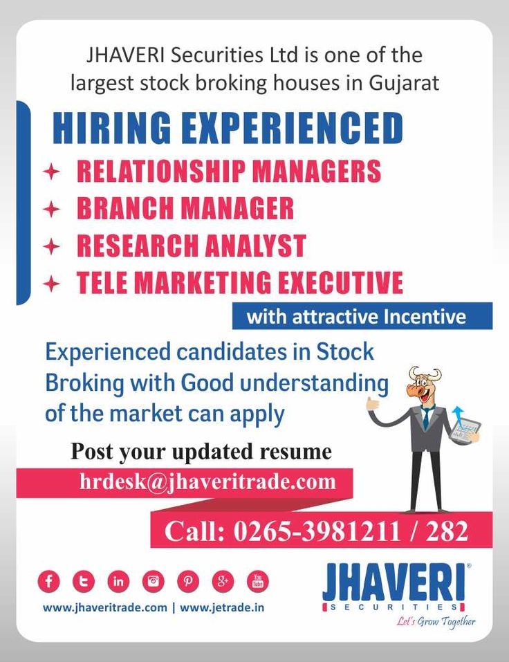 BigJobOpportunities at Jhaveri Securities LtdMail your updated - post a resume