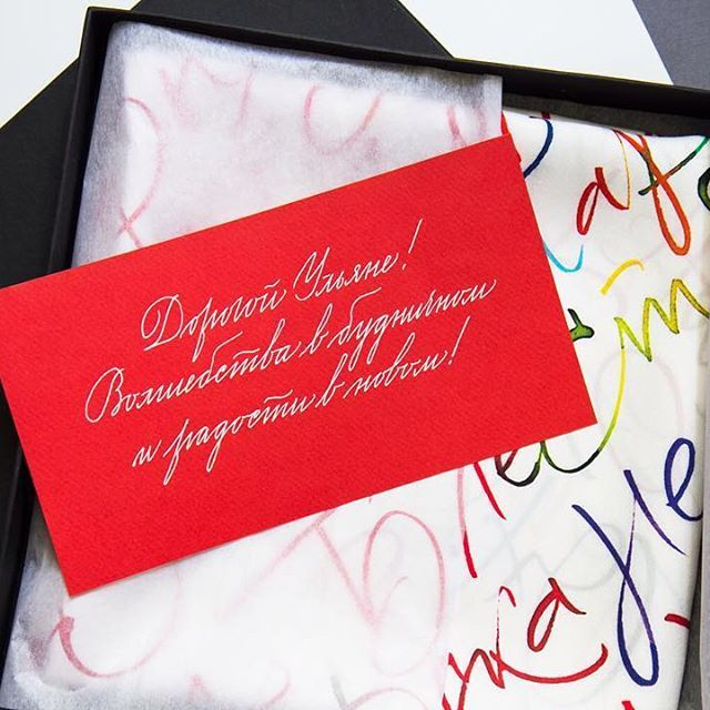 Silk scarf-calligraphy-accessories-fashion-box-postcard-red-packing