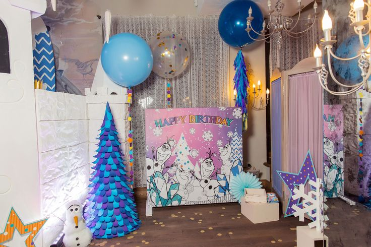 children's birthday, holiday decoration, decor, snow decor, photozone, день рождения, дети, детский день рождения, оформление дня рождения, оформление детских праздников, фотозона, замок, ели, зимний лес, воздушные шары, звезды