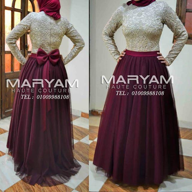 اجمل فساتين محجبات Maryam Dresses مريم للأزياء الراقية واتساب 01009988108 Stylish Party Dresses Muslim Fashion Dress Soiree Dress