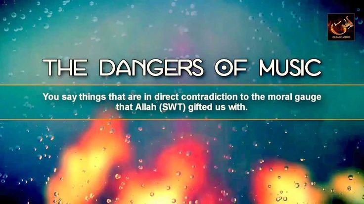 The Dangers of Listening to Music