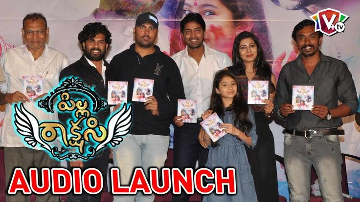 Pilla Rakshasi Telugu Movie Audio Launch Event   Baby Sara Sunny Wayne Aju Varghese