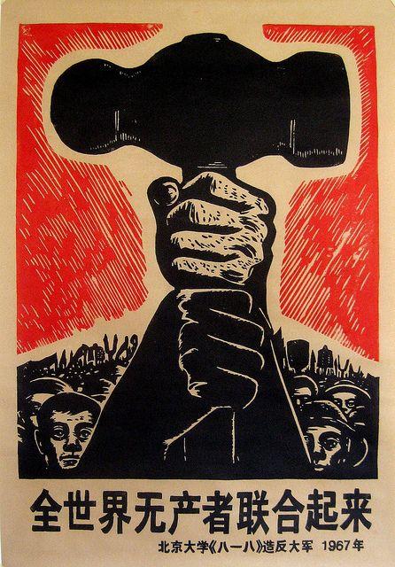Proletarian internationalism stand up!, ca. 1960s