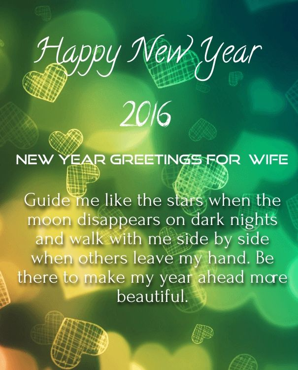 Happy New Years Cards 2016