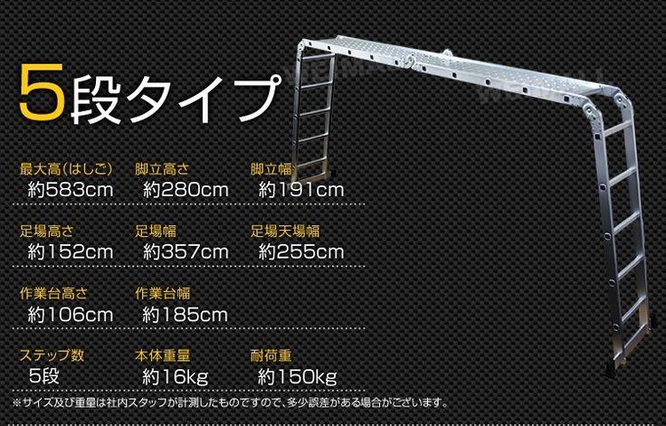 多機能はしご 伸縮はしご ラダー 脚立 作業台 折りたたみ式 専 :A19C580:WEIMALL - 通販 - Yahoo!ショッピング