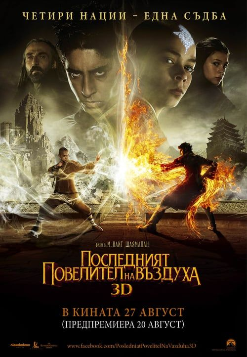 avatar full movie in english hd 1080p free download