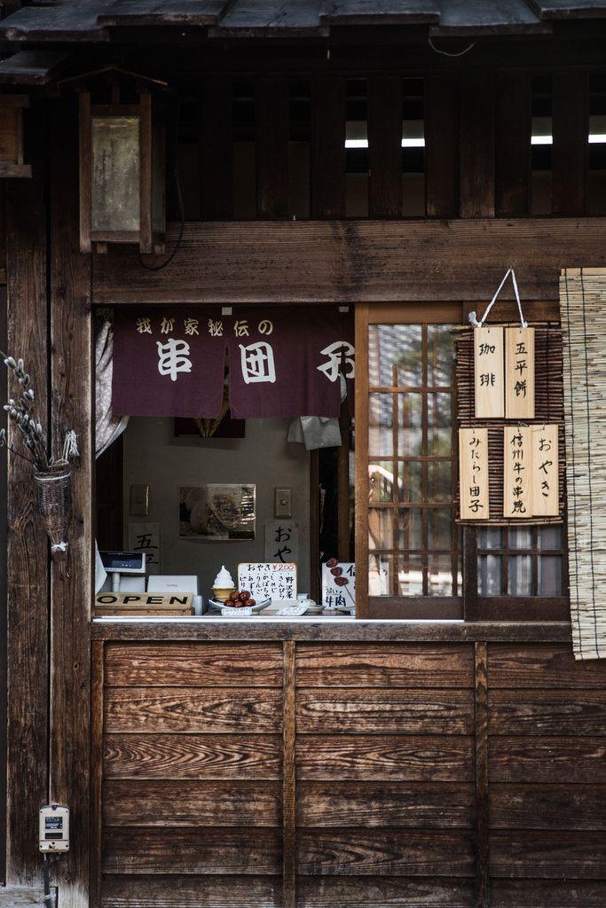 wander | japan pt. 2 : kiso valley