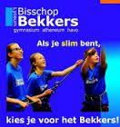 Eindhoven NL, De stad waar mevrouw Bax mijn pinterest Geschiedenis opdracht nakijkt.
