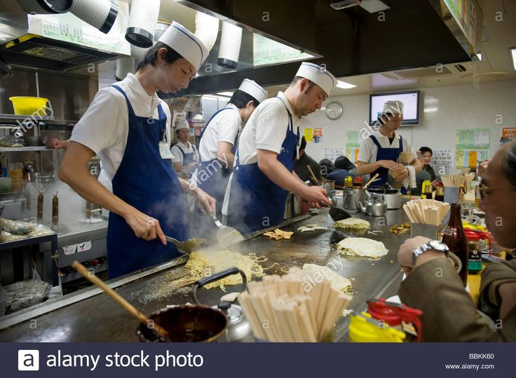 Image result for reichan okonomiyaki