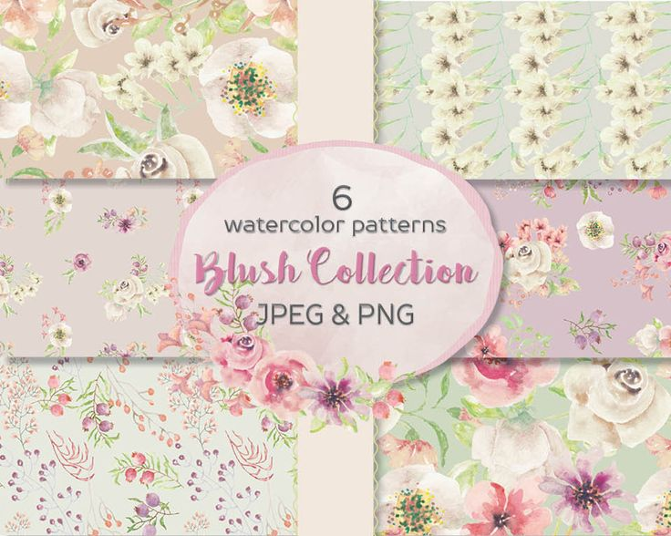 Watercolor papers: set of 6 in blush florals; scrapbooking paper; craft paper; seamless patterns; instant download by LollysLaneShoppe on Etsy