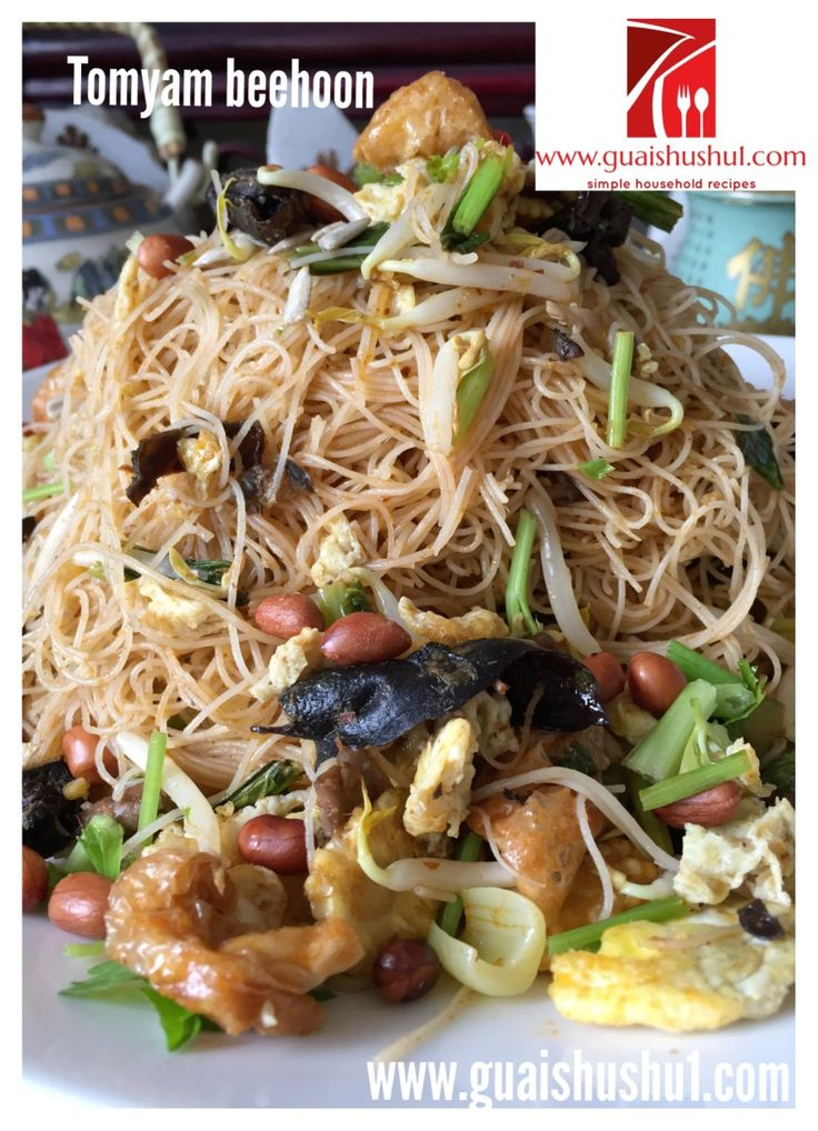 rice vermicelli noodles how to cook