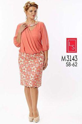 Платья для полных модниц белорусского бренда Lady Secret. Осень 2014