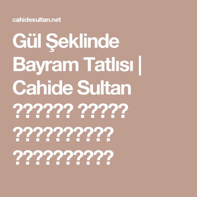 Gül Şeklinde Bayram Tatlısı | Cahide Sultan بِسْمِ اللهِ الرَّحْمنِ الرَّحِيمِ