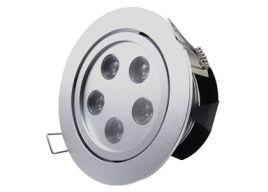 Model: LED 5W Ceiling Lights -  $60.00