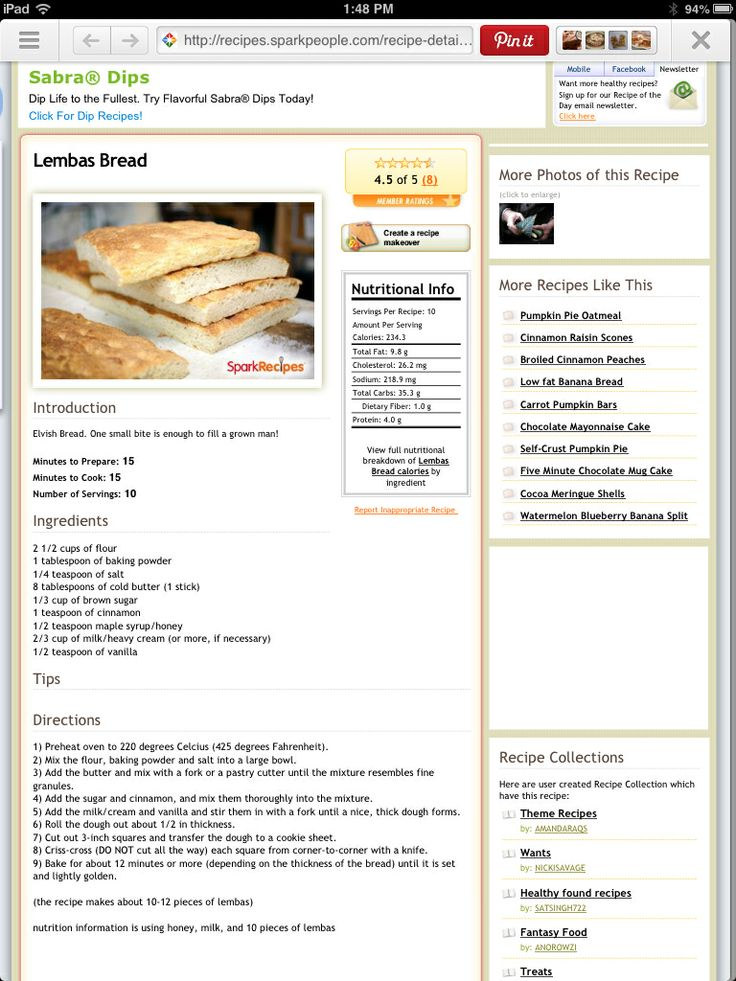 lembas bread quote