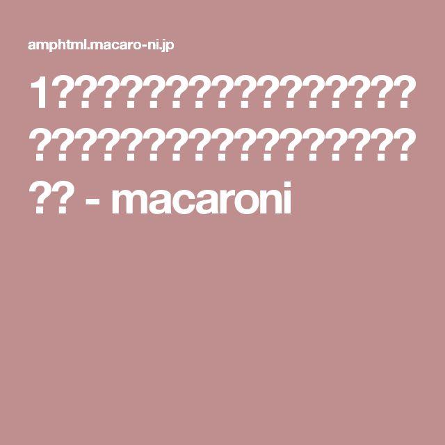 1本でスキンケアのすべてをまかなう万能性!無印のホホバオイルが優秀すぎる - macaroni