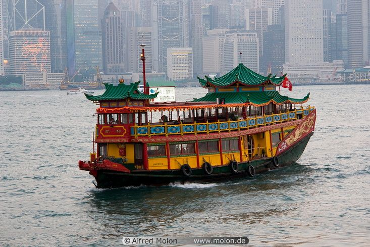 I do wish my junk could float and look as pretty as this Chinese 'Junk' Boat.