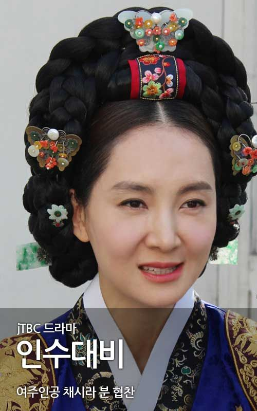 한복 Hanbok hair style / Traditional Korean dress