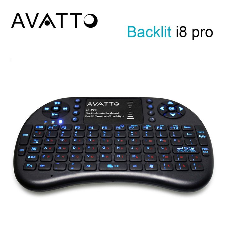 [ lOWEST PRICE ] Russian i8 Pro Backlit 2.4G Wireless Mini Keyboard TouchPad Gaming Air Mouse for Smart TV/Android Box/PC/Laptop looks fine in design, features and function. The best accomplishment of this product is in fact simple to clean and control. The design and layout are totally astonishing that create it truly interesting and beauty...** View the item in details by clicking the VISIT button..
