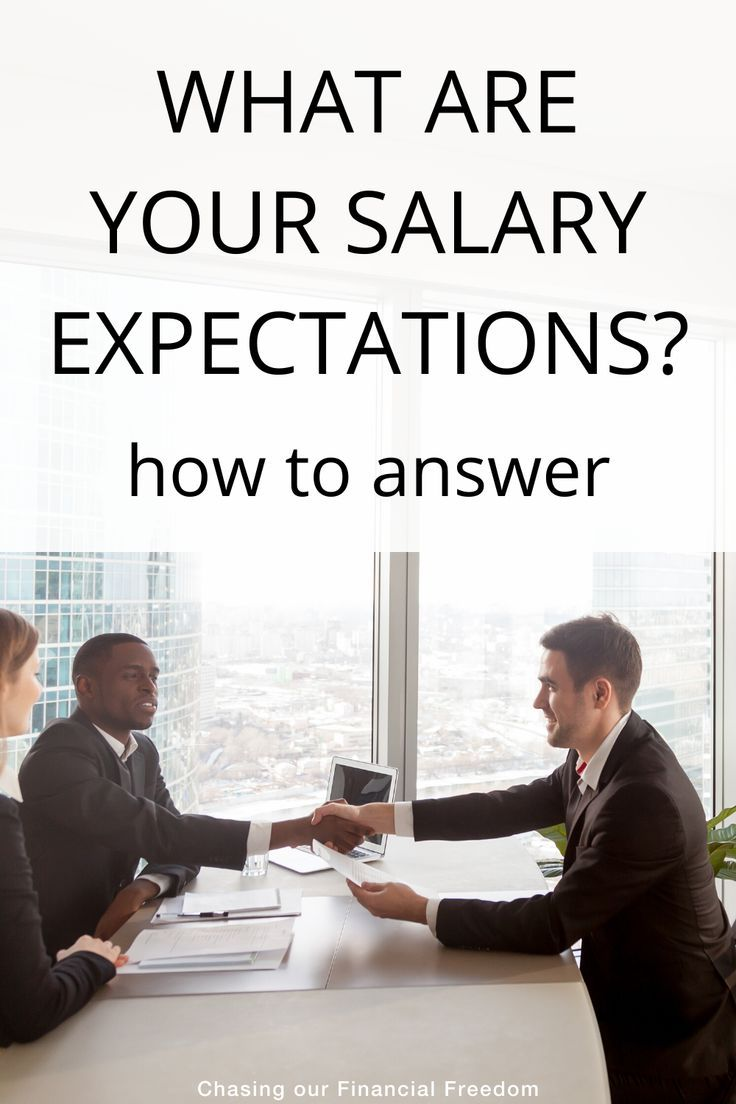 What are your salary expectations? How to answer