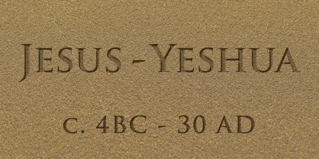 'You are an equal Son of God, did you know that?' Professor William Foley on the life of Yeshua or Jesus, as he was known by the Christians. http://bit.ly/2j7ERV2  #Jesus #Yeshua #theagelesswisdom #UnimedLiving