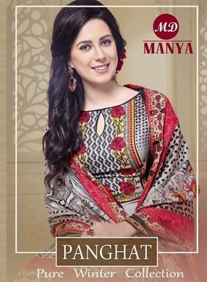 Manya Panghat