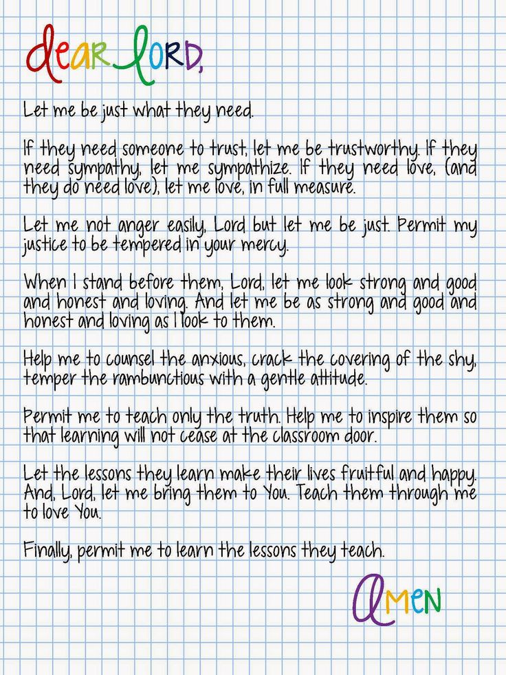 Classroom Prayer Ideas ~ Technology rocks seriously a prayer for the first day