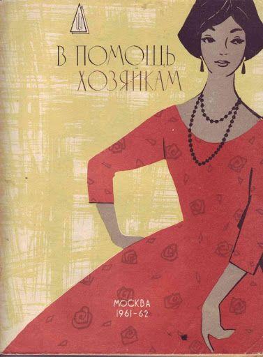 61-62 год - alena1974gr@mail.ru 09011974 - Picasa Albums Web