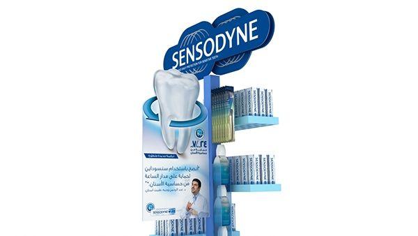 Sensodyne floor stand on Behance