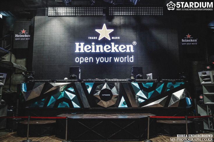 heineken 5tardium party - Google 검색