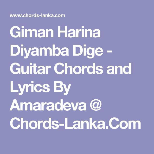Giman Harina Diyamba Dige - Guitar Chords and Lyrics By Amaradeva ...