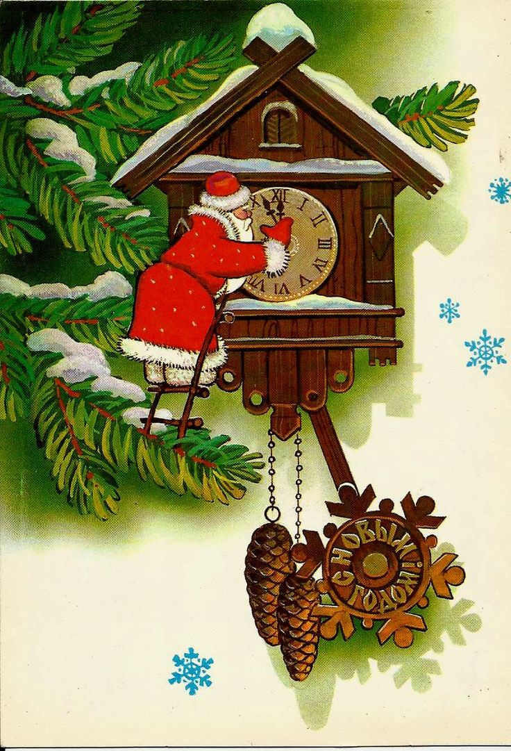 Santa Claus - Happy New Year - Vintage Russian USSR Postcard unused by LucyMarket on Etsy
