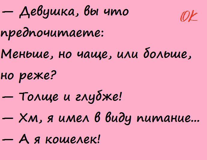 Лучший анекдот в моей жизни))
