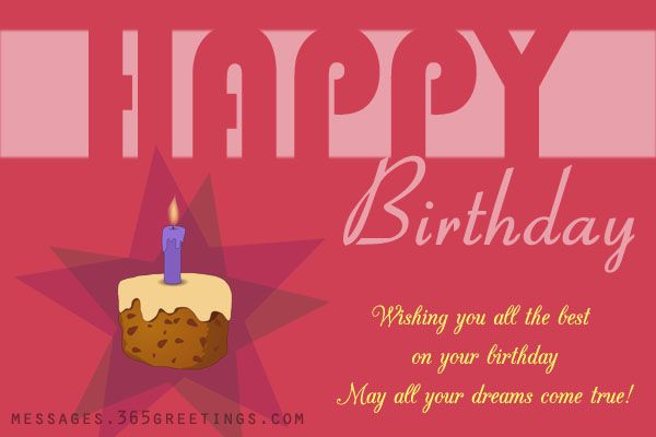Birthday Greetings Messages And Birthday Wishes - Messages, Wordings and Gift Ideas