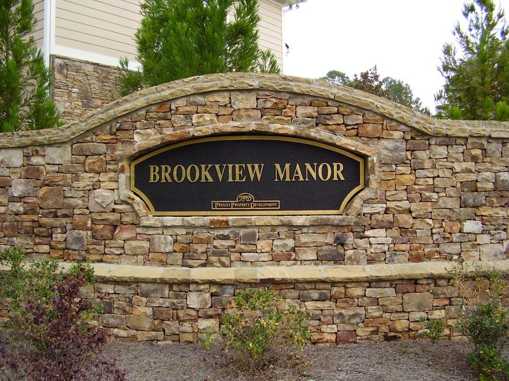Neighborhood Entrance Signs For Your Subdivision Or