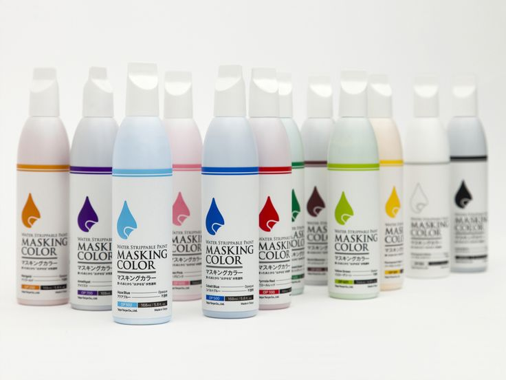 Water-based paint [Masking Color]