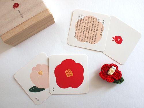 Japanese // 天神帖〈天神さんの椿図鑑〉