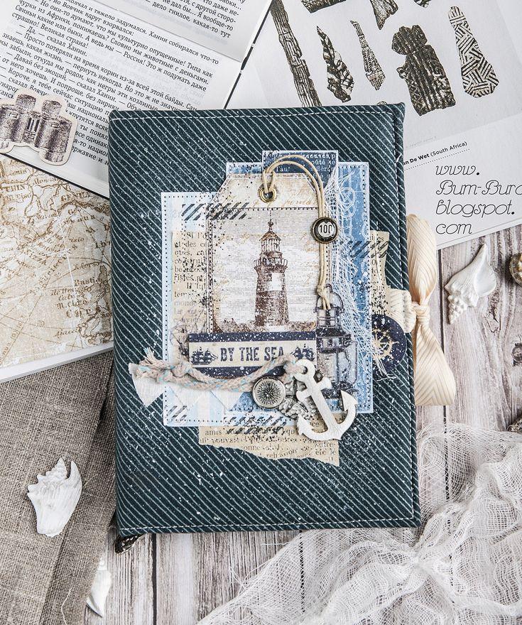 Бум-Бюро nautical notebook