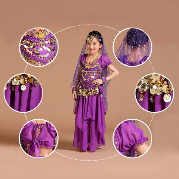 Потрясающий детский костюм, напоминающий о принцессах из восточных сказок. В наличии, 2530 руб. Доставим за 5-7 дней! http://tanetszhivota.su/detskie/509-detskij-kostyum-dlya-tanca-zhivota-melinda.html  #танецживота #дескийтанецживота #костюмдлятанцаживота #аксессуарыдлятанцаживота #заказатькостюмдлятанцаживота #bellydance #восточныетанцы #восток #oriental