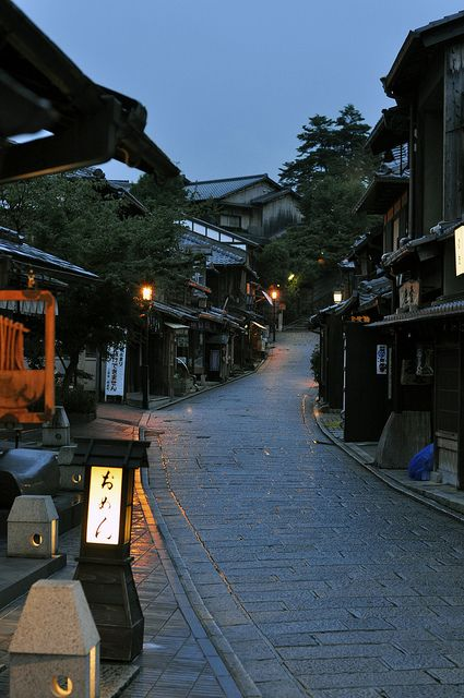 This pretty street in Kyoto is much how I might envision Titipu on a rainy night.
