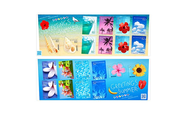 COLLECTORZPEDIA Greetings Summer