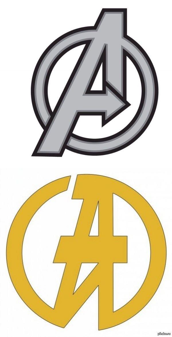 логотип из фильма мстители - Поиск в Google