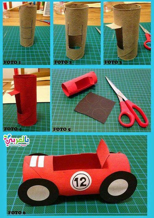 اعمال فنية للأطفال من رول المناديل صنع العاب من الكرتون بالعربي نتعلم Preschool Crafts Art For Kids Paper Roll Crafts