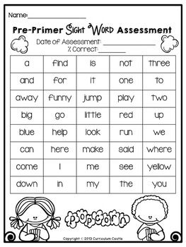 Kindergarten Pre-Primer Sight Words: Popcorn Word Printabl