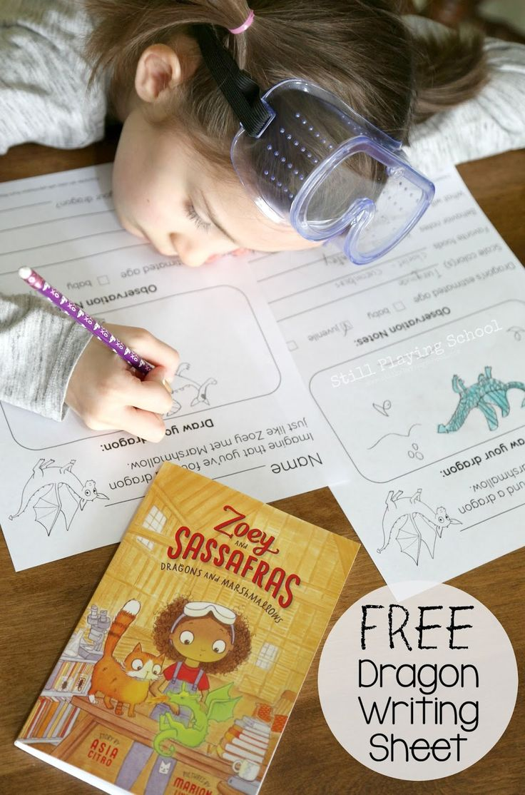 Free Design a Dragon writing sheet for kids after reading the science based chapter book Zoey and Sassafras