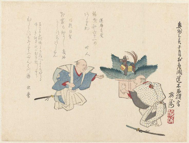Tamate Baishû   Twee mannen met nieuwjaarsgeschenken, Tamate Baishû, 1850 - 1860   Twee mannen met afgelegde zwaarden zitten bij een sambô waarop een speelgoedpaard. Het paard heeft hier vermoedelijk de associatie van geluk. Met drie gedichten.