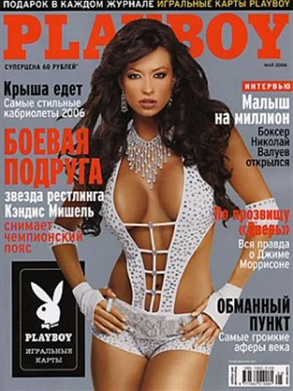 Sexy Candice Michelle Playboy 2006