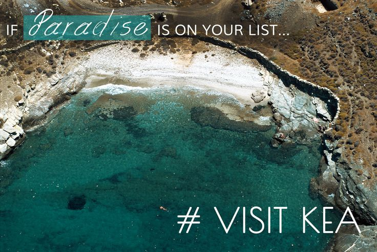 If paradise is on your list... #visitKea