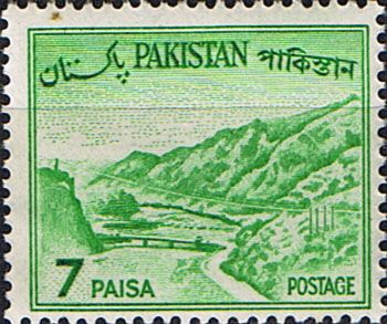 Pakistan 1962 Redrawn Bengali Inscription Fine Mint SG 174 Scott 133b Other Asian and British Commonwealth Stamps HERE!