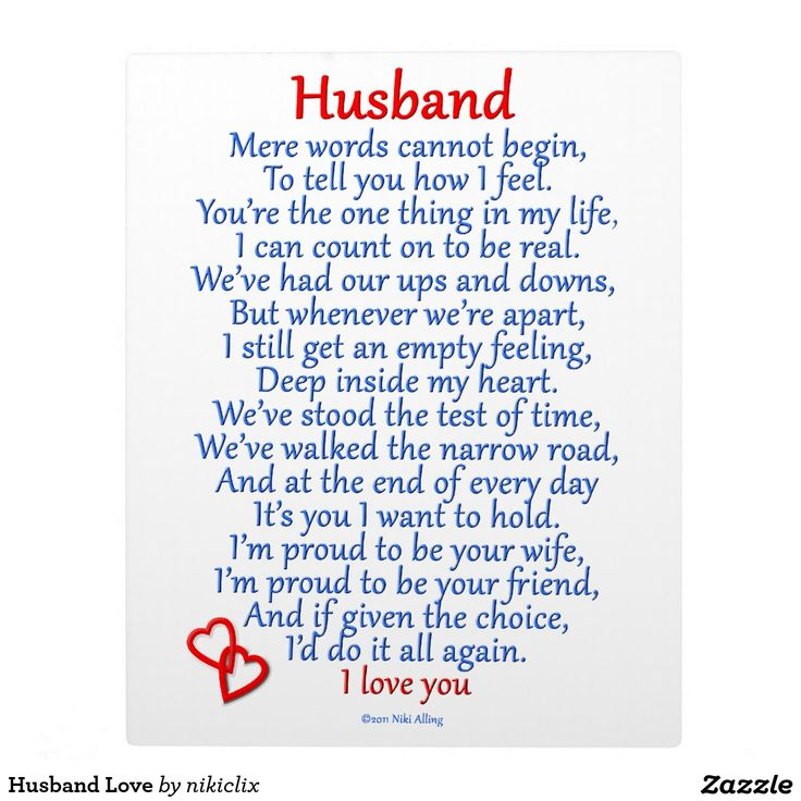 Husband Quotes, Love Quotes